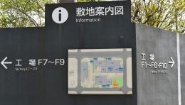 佳秀工業株式会社本社敷地案内図