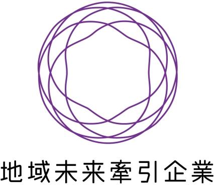 地域未来牽引企業_縦組みlogo_M_rgb